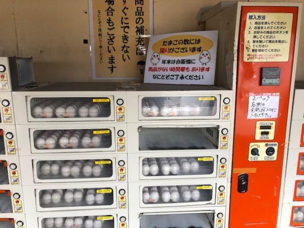 知多エッグさんの新鮮卵直売所2