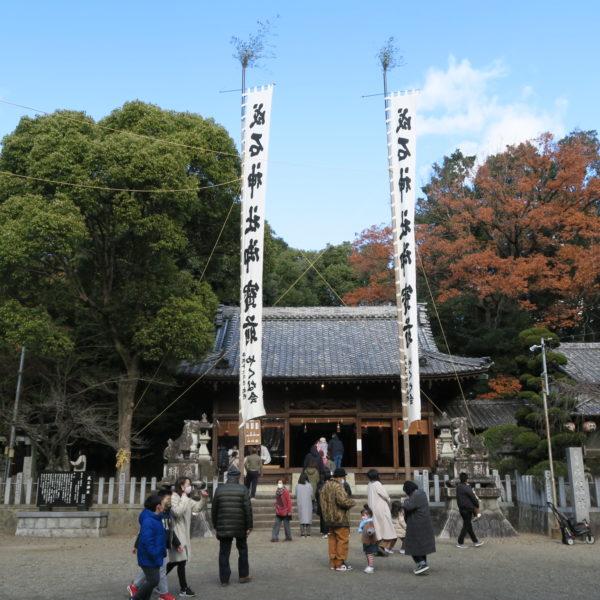 恒例の初詣 成石神社2021