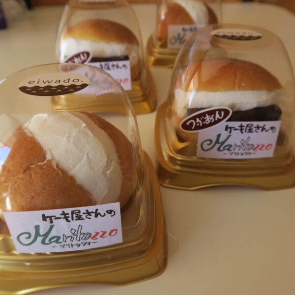 豊浜 永和堂製菓舗 ケーキ屋さんのマリトッツォ 250円